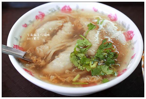 麻豆吃碗粿29.JPG
