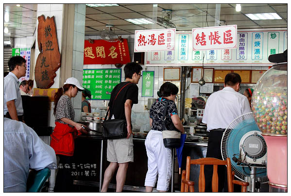 麻豆吃碗粿26.JPG