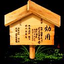200385381_l.png