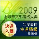 second2009-004.jpg