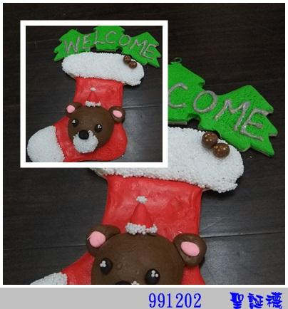 聖誕襪2.jpg