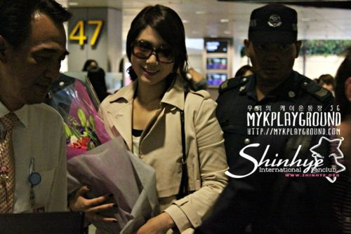 Shinhyeairport1.jpg
