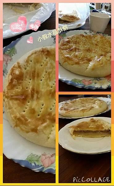 水晶芋頭酥餅