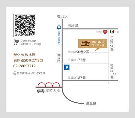 布知道-地圖A 20140102.jpg