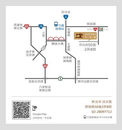 布知道-地圖Bnew.jpg