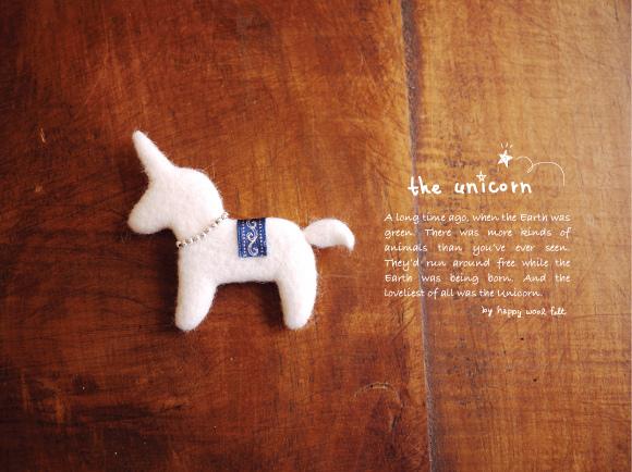 unicorn02.jpg