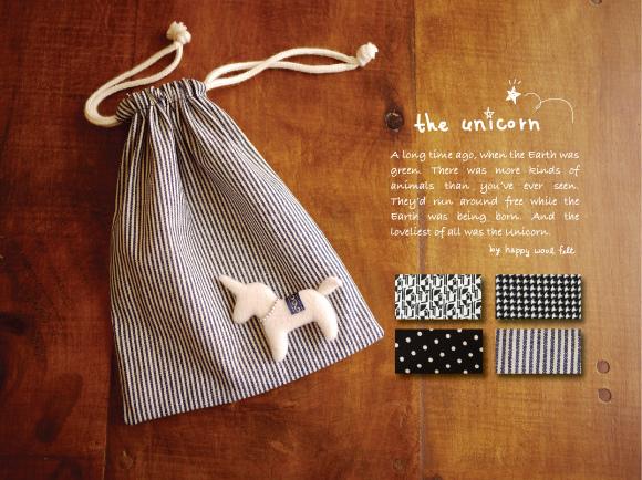 unicorn06.jpg