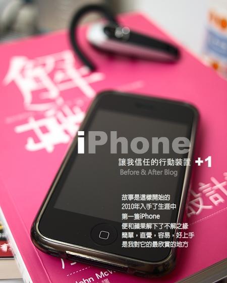 iPhone20100526