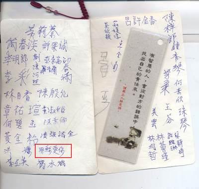 祝福卡簽名內頁.jpg