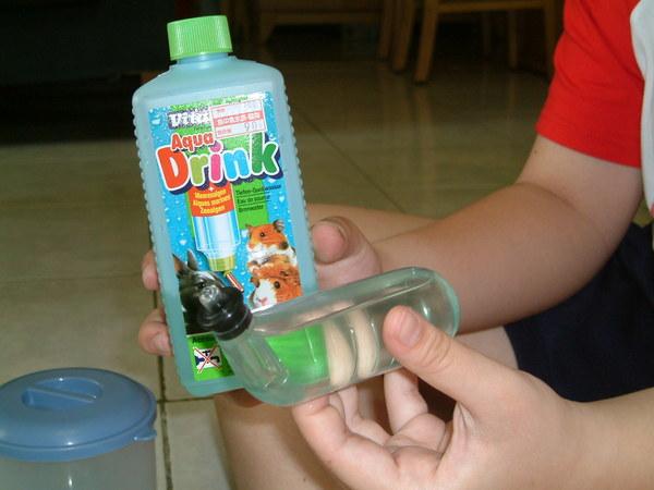 老鼠喝的水.jpg