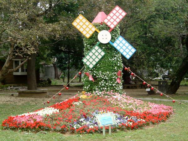 花團錦簇的風車