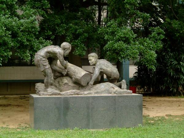 石雕塑像~互助合作
