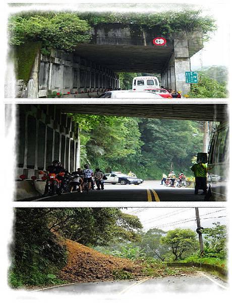 明隧道山崩