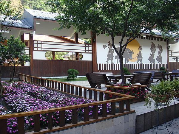 箱根溫泉會館-3.jpg