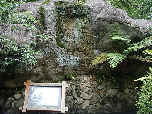 九族巨神石.jpg