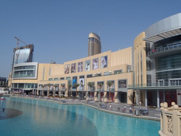 Dubail Mall.jpg