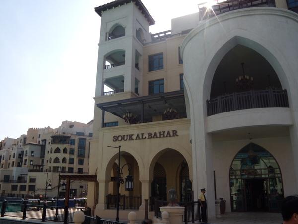 Dubai Maill.jpg