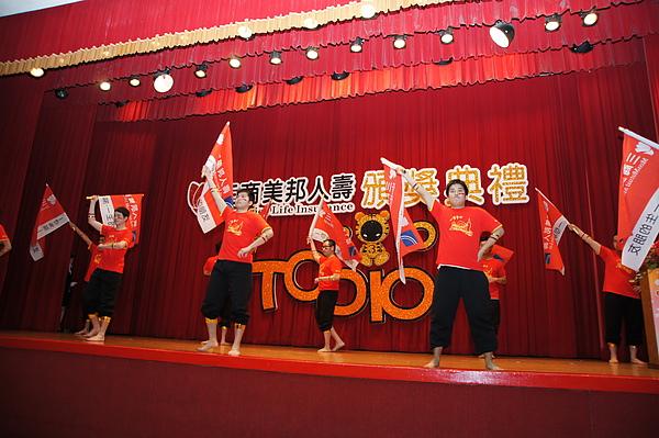 十強十傑頒獎 021.JPG