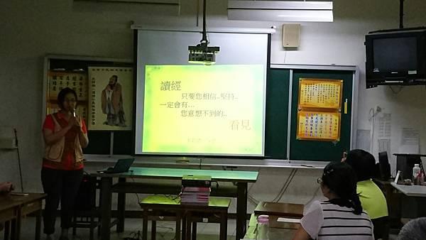 20160909新上讀經班上課花絮_1967.jpg