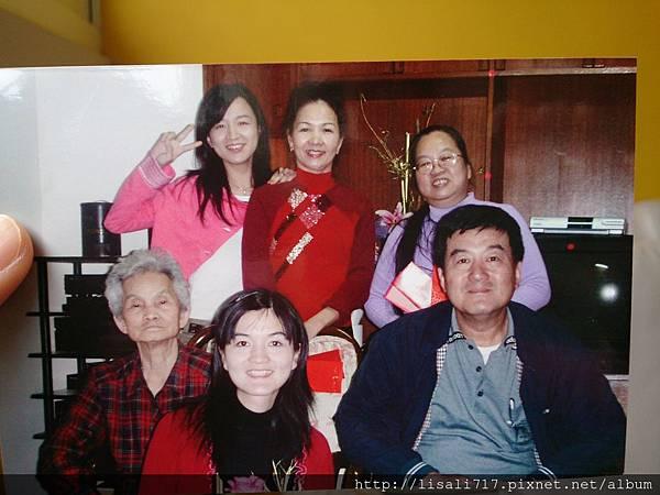 2014-04-24-10-08-50_photo.jpg