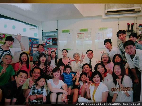 2014-04-24-10-18-02_deco.jpg