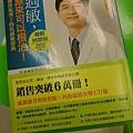 2014-04-25-12-29-26_photo.jpg