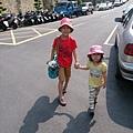 2014-04-27-09-14-09_photo.jpg