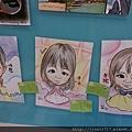 2014-04-29-08-58-04_photo.jpg
