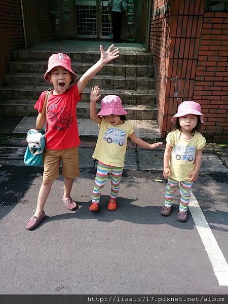 2014-04-27-09-12-55_photo.jpg
