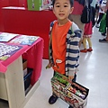 2014-05-04-13-21-44_photo.jpg