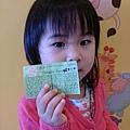 2014-05-04-11-42-55_photo.jpg