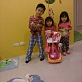 2014-05-04-20-50-50_photo.jpg