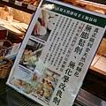 2014-06-29-13-07-59_photo.jpg