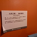 2014-07-12-14-02-47_photo.jpg