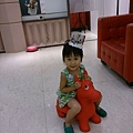 2014-07-26-15-39-57_photo.jpg