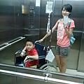 2014-09-29-16-10-49_photo.jpg