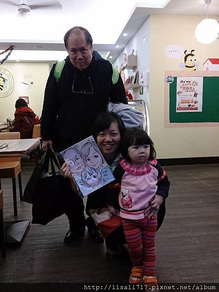 2014-12-14-14-57-03_photo.jpg