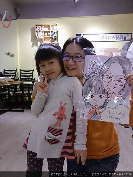 2014-12-14-12-59-15_photo.jpg