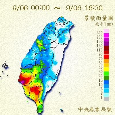 雨量圖.jpg