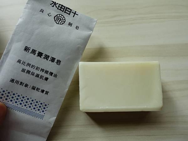 06C7F5C3-5FD7-4B49-B70A-D288BA306239.JPG