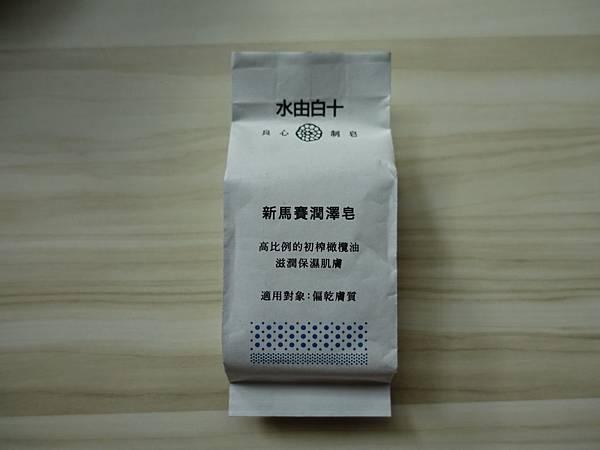 360F8E75-E60E-4D66-B514-5B32495C022E.JPG