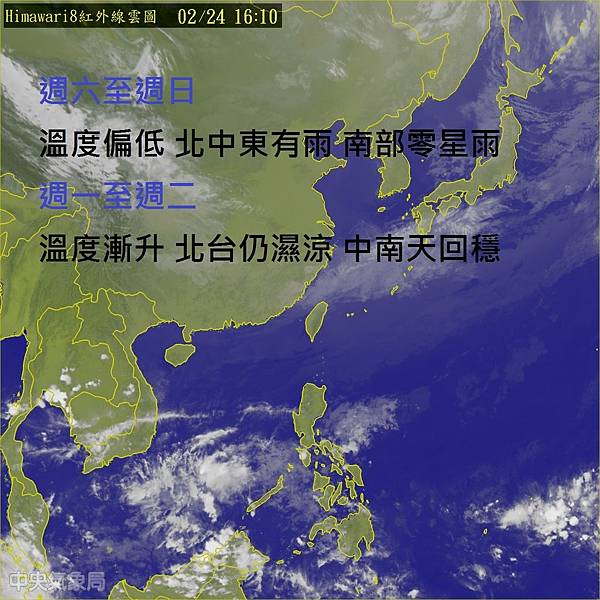 雲圖.jpg