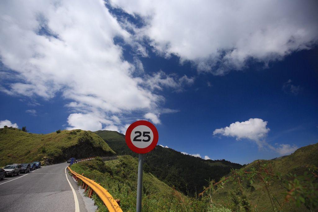 高山公路.jpg