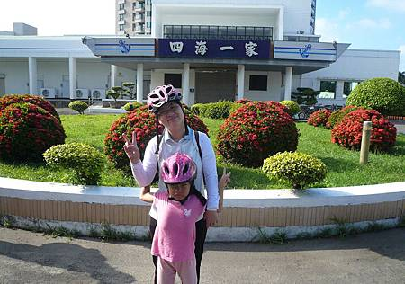 單車-P1100911.jpg