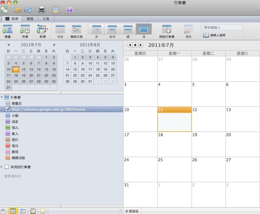 Mac Office 2011 Outlook Calendar 01