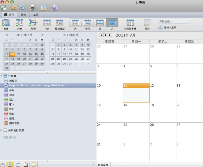 Mac Office 2011 Outlook Calendar 01