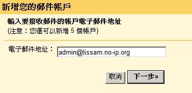 Gmail003