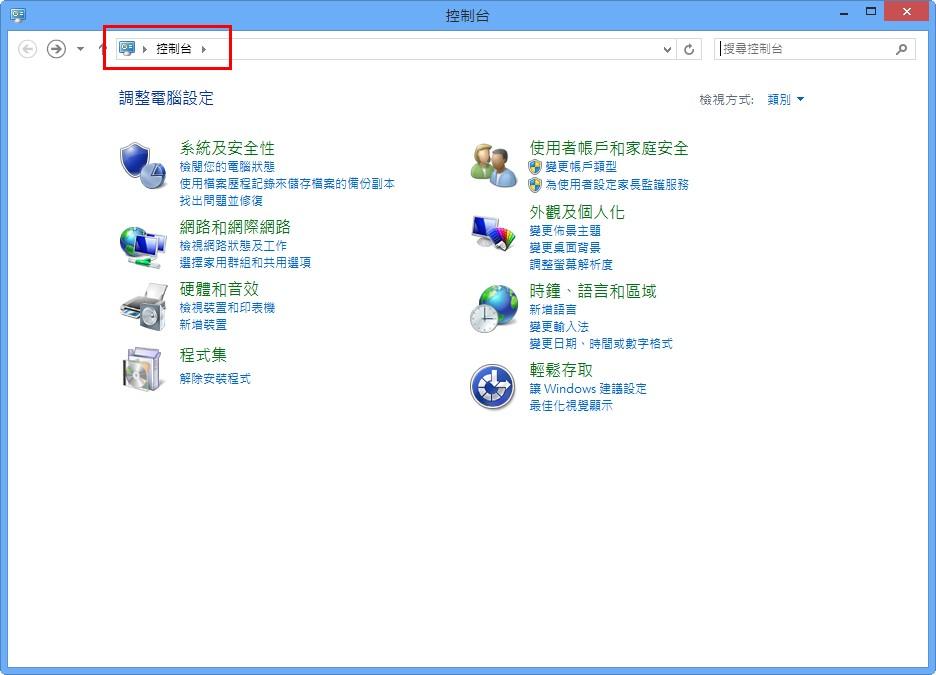 Win8.1Backup01