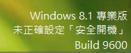 Win8.1UpdateIssue01