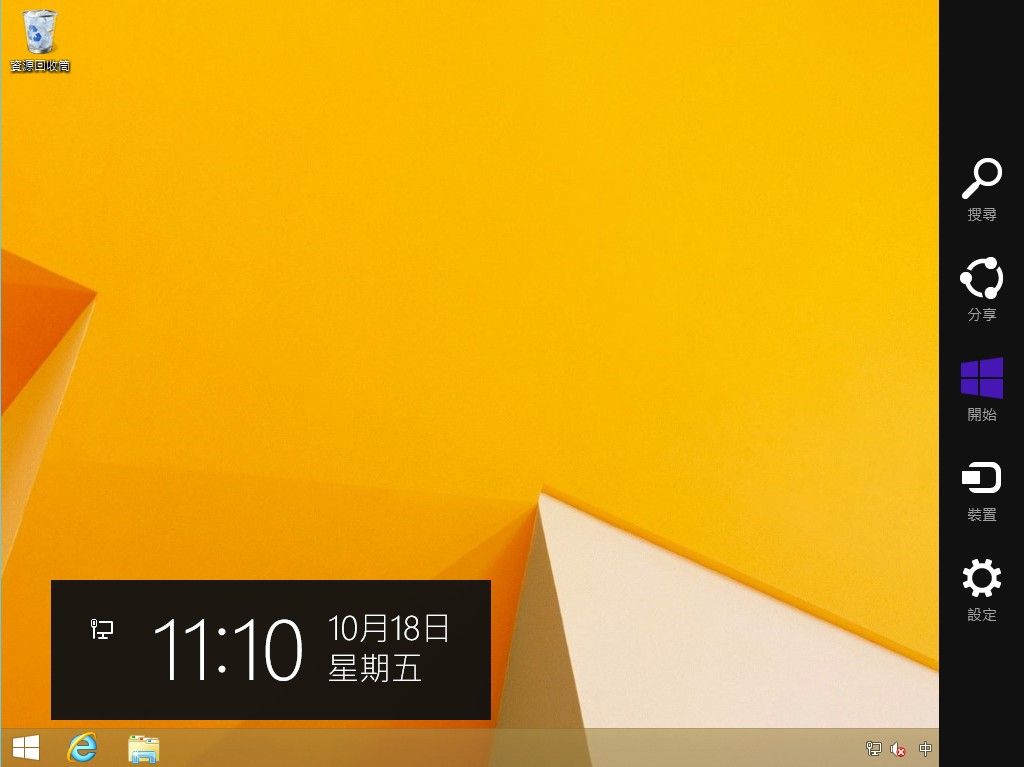 Win8.1UpdateIssue02